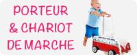 chariot-de-marche-enfant